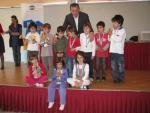 5ο Ατομικό Σχολικό Πρωτάθλημα Περιστερίου